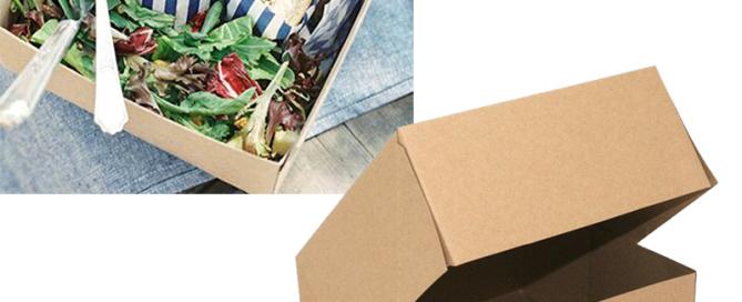 scatola-cartone-avana-18x18